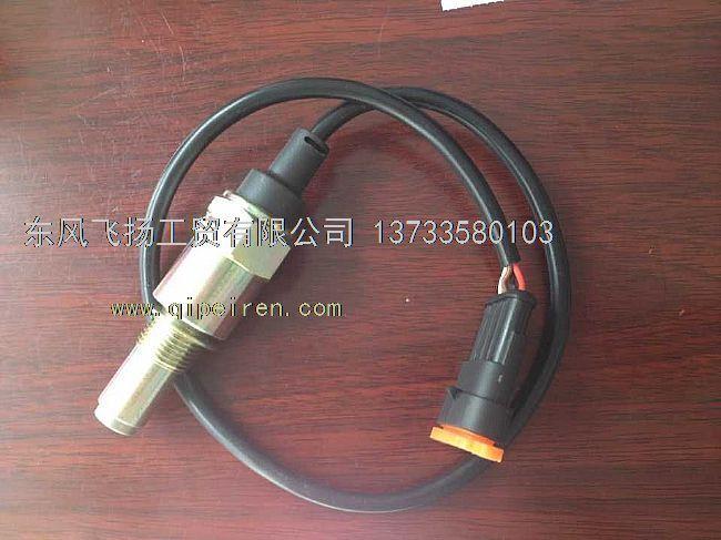 风特种汽车专用里程表传感器东风特商里程表传感器感应塞DL LG高清图片