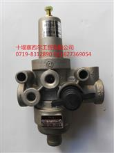 3512N-001东风汽车干燥器卸载阀总成/3512N-001