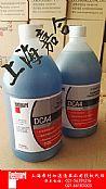 DCA65L冷却液添加剂/DCA65L