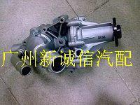 供应双龙雷斯特水泵,汽油泵,启动马达原装配件/水泵总成