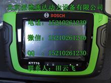 博世KT770解码仪/汽车解码仪KT770/博世1697000361汽车故障解码仪/汽车解码仪KT770/博世1697000361