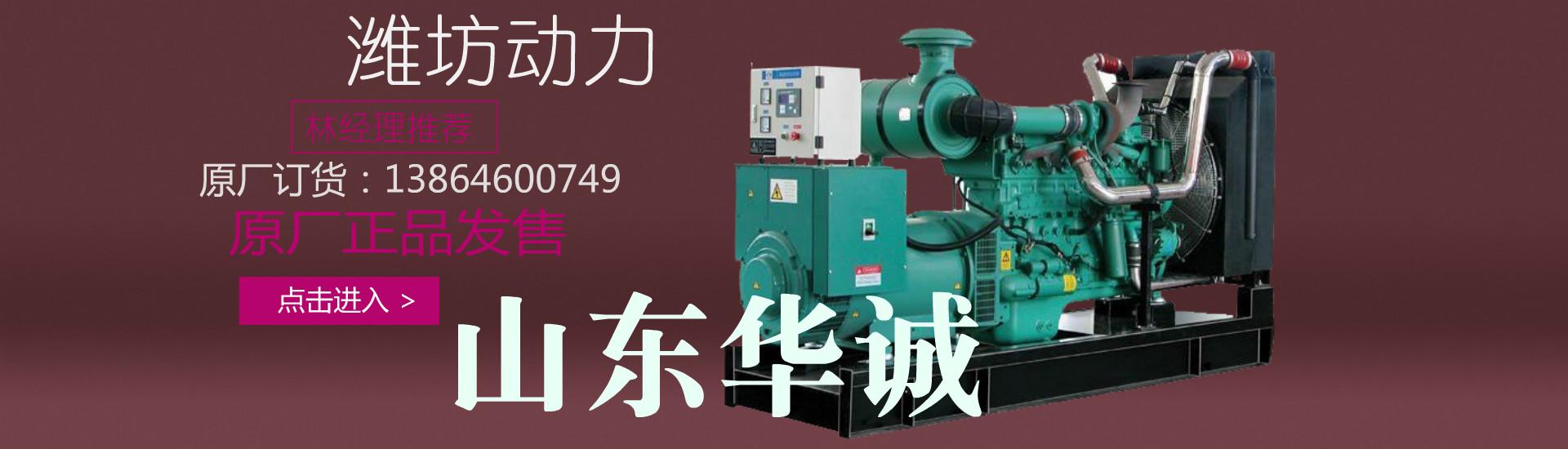 【铲车ZH4102发动机手动挡130离合器,价格,图片,配件厂家】_汽配人网