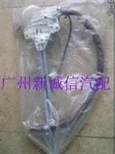 供应马自达MPV玻璃升降器,减震器,摆臂原装配件/玻璃升降器