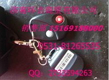一汽解放J6锁集中控制 中控锁控制器/锁集中控制 中控锁控制器