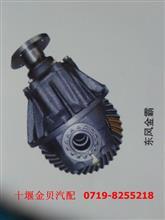 优势供应东风金霸减速器总成2402.57Y-010/2402.57Y-010