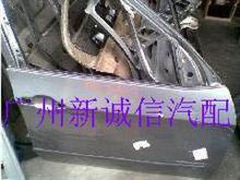 供应宝马X5车门,机盖,尾门原装配件/车门总成