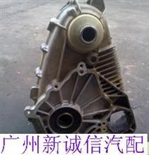 供应宝马X5分动箱,传动轴,分动箱电机原装配件/分动箱总成
