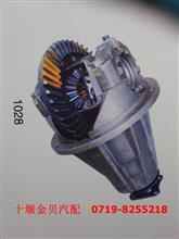 优势供应东风1028减速器总成/东风1028