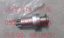 苏州依斯克拉配套重汽VG1560090001起动机原厂单向器/离合器/齿轮/VG1560090001