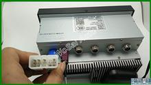 7920510-C4300东风天龙天锦原装行车记录仪/7920510-C4300