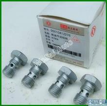 优势供应D5010412276雷诺dCi11机油节流喷咀/D5010412276