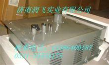 重汽豪沃WG9770110001燃油加热器总成重汽配件重汽驾驶室车架厂家/WG9770110001
