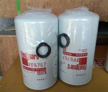 康明斯发动机燃油滤清器 柴油滤芯康明斯国四电喷发动机滤芯/FF5765