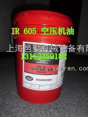 空压机润滑油38459582复盛空压机高级冷却液1711-13