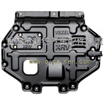 本田xrv-缤智发动机下护板 3d原装全包围金属护板 汽车防护板 底盘