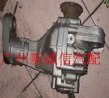 供应大众途锐后差速器,传动轴,排气管原装配件/差速器总成