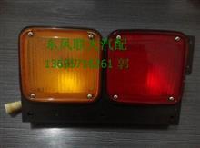 东风EQ153EQ145双桥车后尾灯/37N-73010-B 37N-73020-B