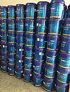 原装东风商用车发动机机油/DFL-L30-20W50-18L/DFL-L30-20W50-18L