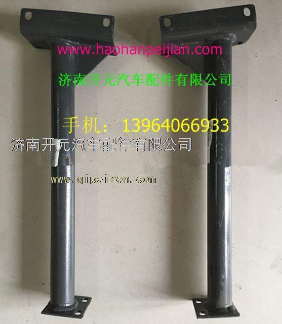 【重汽豪沃10款右大灯支架wg9725930855价格