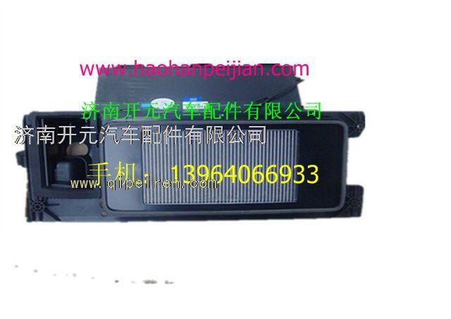 重汽豪沃t5g蒸发器711-61900-7153