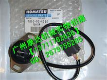小松传感器7861-92-4130/小松举升油缸修理包/7861-92-4130