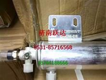 重汽豪沃干燥器储液罐AZ1642820015/AZ1642820015