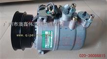 荣威750 550 名爵MG6原厂 上海三电贝洱 汽车空调泵 压缩机 冷气泵
