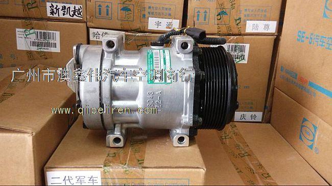 东风天龙大力神天锦原厂 8pk8槽 三电贝洱 汽车空调压缩机 冷气泵