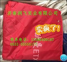 中国雷竞技二维码下载新黄河王子雷竞技能赚钱吗保温被厂家价格图片质量第一信誉至上/1