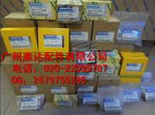 小松PC200-5活塞销/小松PC60-7风扇皮带/6207-31-2420