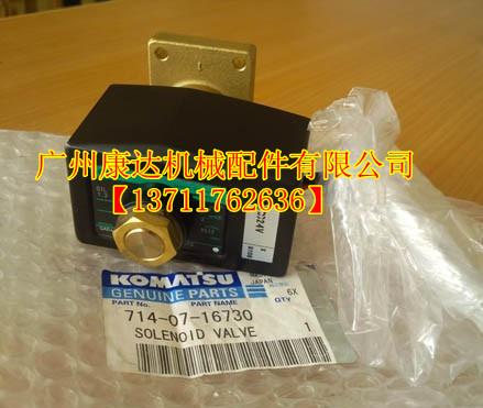 小松wa380-3电磁阀714-07-16730图片