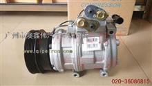 长城哈佛H5原厂 SE10B17 上海三电贝洱 汽车空调泵 压缩机 冷气泵