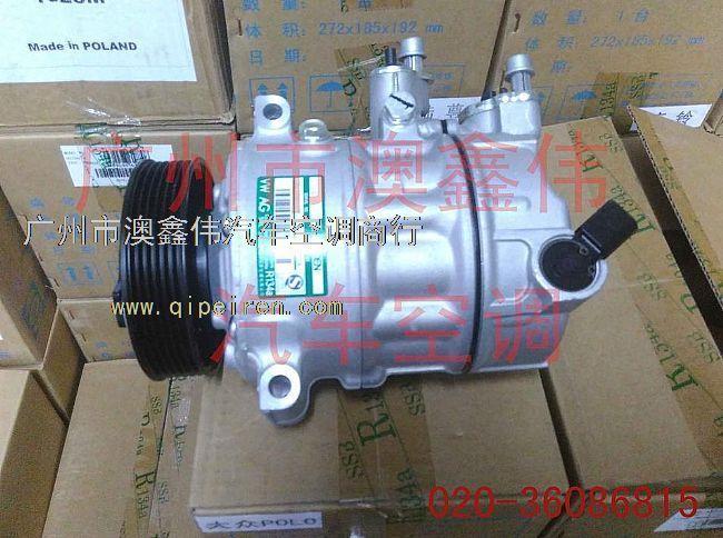 大众帕萨特速腾迈腾途观途安途锐cc原厂 空调泵压缩机冷气泵