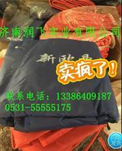 济南润飞实业有限公司柳汽霸龙雷竞技能赚钱吗保温被厂家价格图片质量第一信誉至上 1