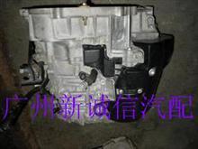 供应丰田凯美瑞波箱,发电机,方向机原装配件/变速箱总成