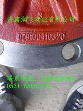 DZ9100410320陕汽德龙M3000雷竞技能赚钱吗前轮毂厂家价格图片质量第一信誉至上 1