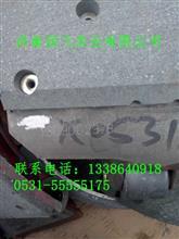 DZ9112340060陕汽德龙驾驶室后桥制动蹄总成车架价格图片质量第一信誉线束/DZ9112340060