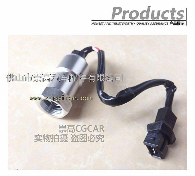 027新款福田欧曼里程表传感器1B18037600027高清图片
