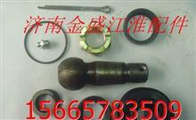 江淮顺畅格尔发直拉杆修理包/G1710 G1810 G18F0
