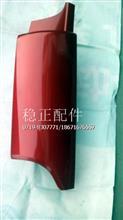T260三环昊龙外侧板包角/53T3-02020/025