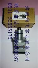 重汽豪沃WG2209250001截止阀控制阀重汽配件驾驶室车架厂家/WG2209250001