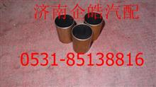 重汽盘式制动器活塞衬套/AZ9100443530