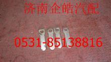重汽制动器调节工具手调扳手/STBS