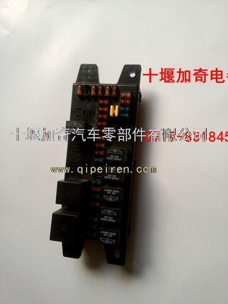 东风康霸/多利卡保险丝盒37dh17-2201537dh17-22015