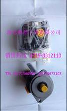 3406010-KC400动力转向叶片泵总成/3406010-KC400