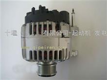 供应上汽大众车系朗逸2.0 CVS082500发电机/CVS082500