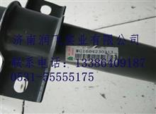 重汽豪沃A7 后翼子板左下连接管总成 WG1664230213重汽配件重汽驾驶室车架厂家/WG1664230213