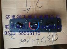 陕汽德龙F3000 自动空调控制面板DZ95189582361陕汽配件陕汽驾驶室车架厂家/DZ95189582361