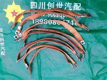 东风军车EQ2082军车配件搭铁线总成37.A1-24320/37.A1-24320