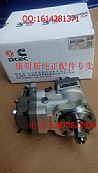 【3973228】东风康明斯ISLE高压油泵/燃油喷射泵/3973228